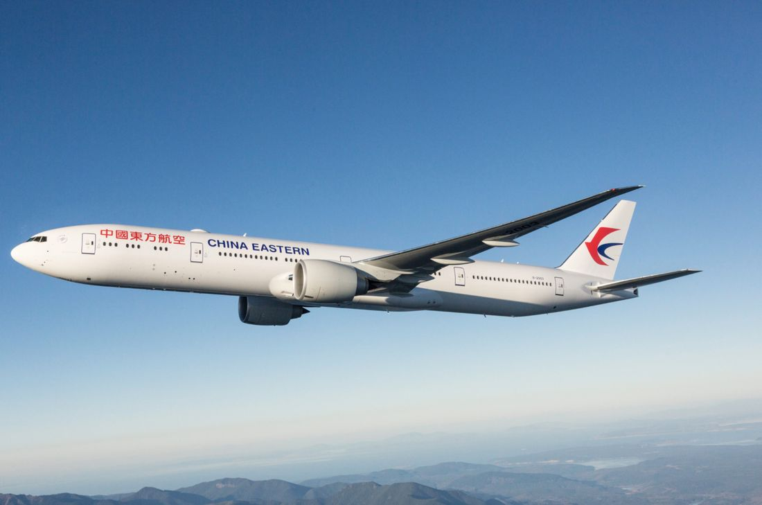 flota de China Eastern Airlines