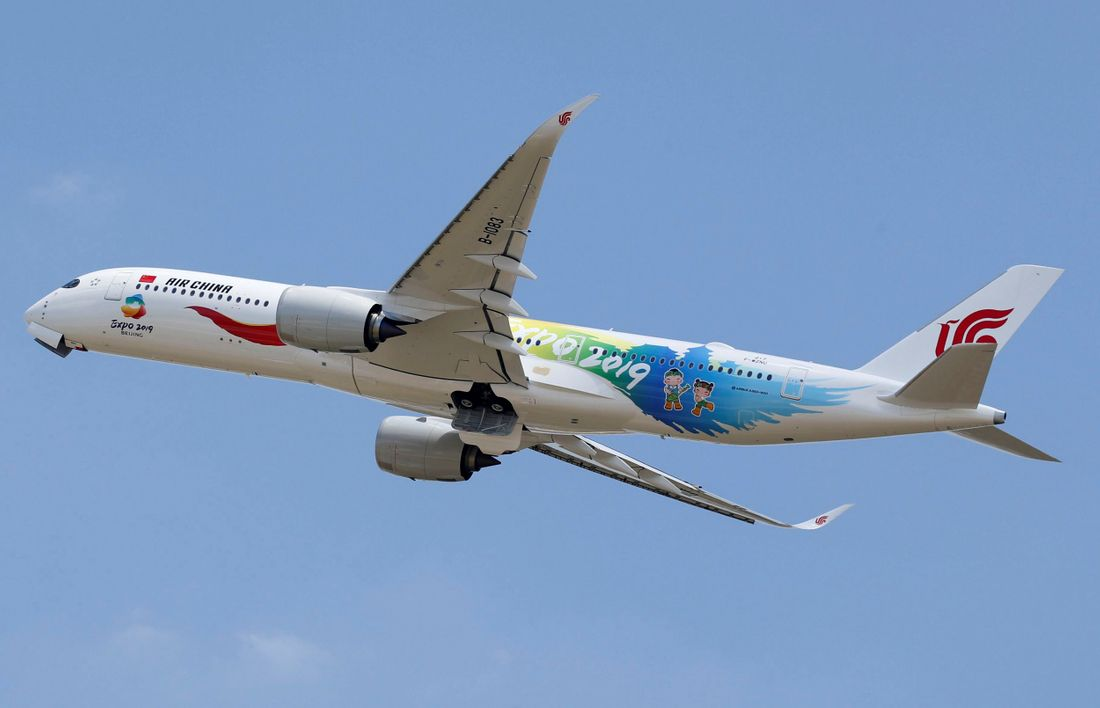 Air China fleet