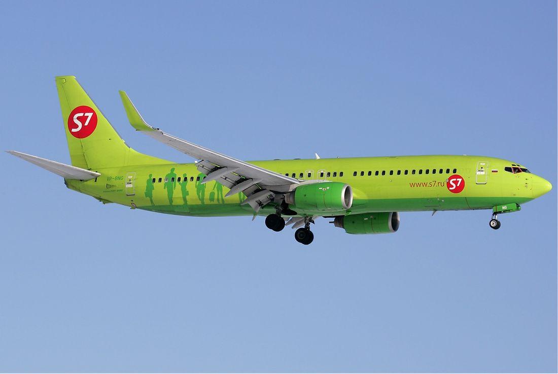 S7 Airlines Flotte