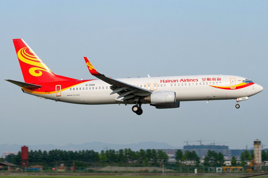 Hainan Airlines fleet