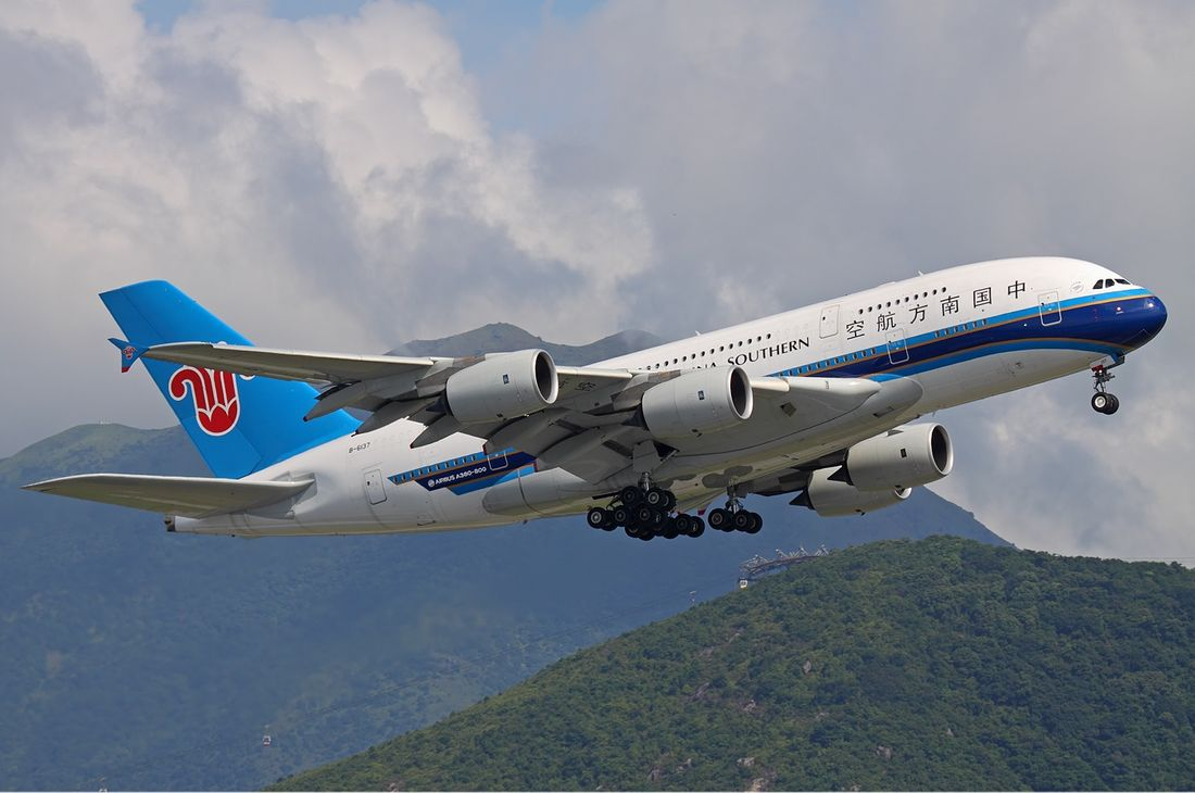 Bewertung China Southern