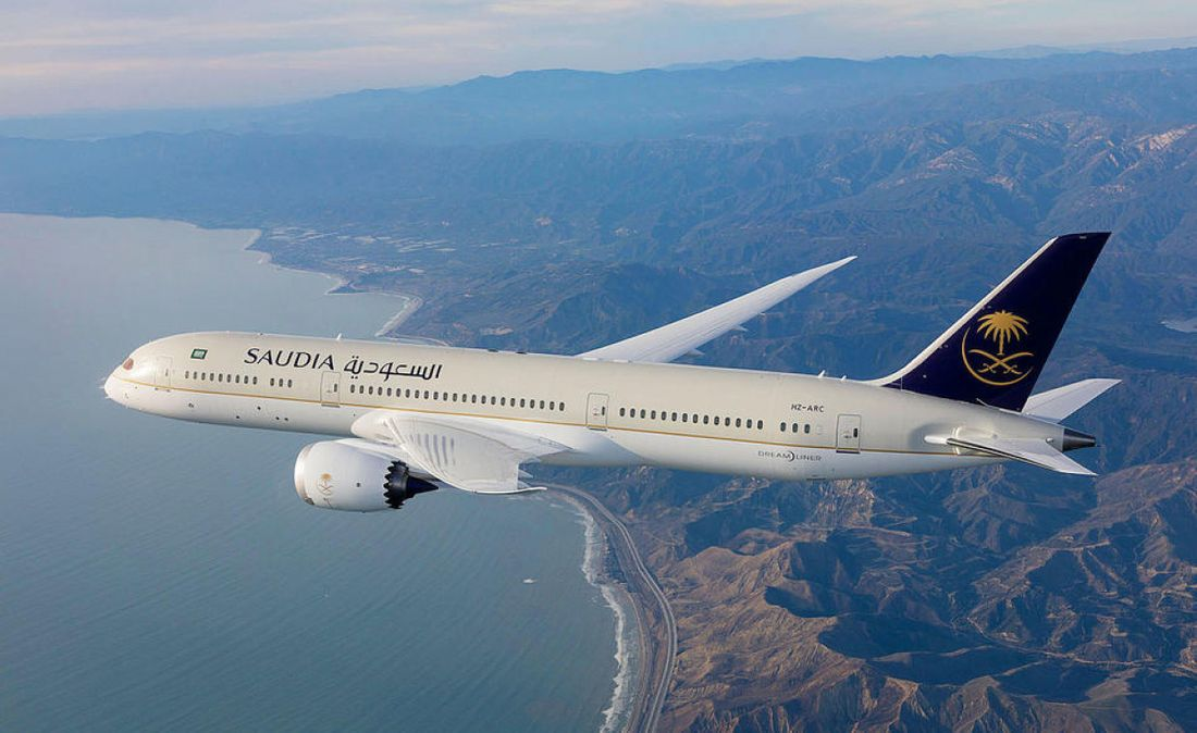 самолеты Saudi Arabian Airlines